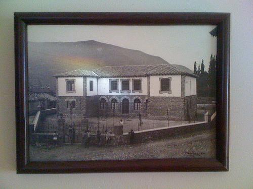 Mi escuela by JoseAngelGarciaLanda