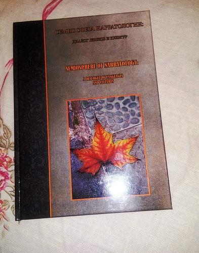Semiosphere of Narratology 1 by JoseAngelGarciaLanda